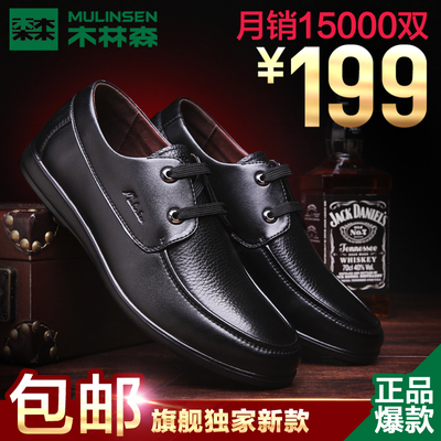 Linsen men's casual shoes men new autumn and winter business men breathable leather lace shoes to help low single