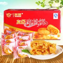 正宗友臣肉松饼一整箱2500g福建特产传统糕点心休闲零食小吃