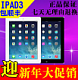 iPad3代2手 Apple/苹果 new iPad(16G)wifi版 4G iPad3 二手64G