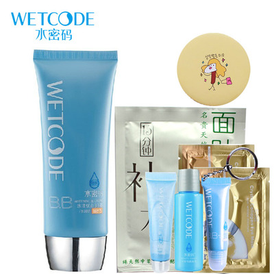 Dan Zi water Password BB Cream Addict excellent white-owned BB Cream BB Cream Dan Dan Zi water Password genuine mail