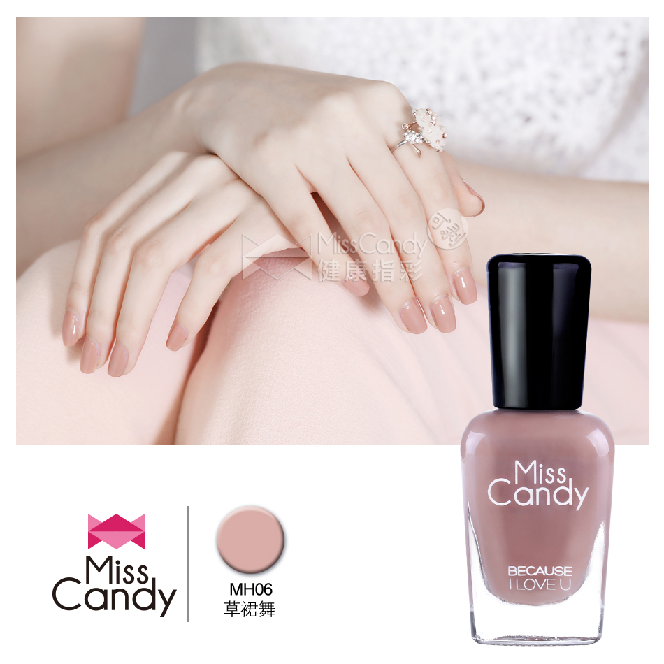 Miss Candy peelable adhesive tear-toxic and tasteless water-based ...