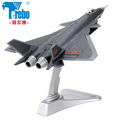 1:72 Teer Bo F-20 military aircraft static alloy military aircraft model collection of model aircraft fans Gifts for men