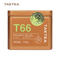 大益茶庭茶叶 T66普洱生茶中解块散茶100g