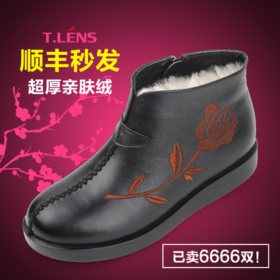 God Lun mother padded leather slip warm winter shoes big yards elderly middle-aged middle-aged mother shoes shoes