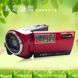 英耐特 DV-C6 1600万像素720P高清数码摄像机 家用旅游用专业正品