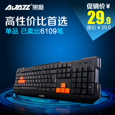 Black Jazz Ares X1 keyboard wired gaming keyboard usb keyboard notebook keyboard computer desktop keyboard