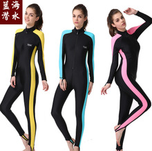 Authentic jellyfish garment snorkeling Use diving suits winter swimming clothes for men and women take long-sleeved wetsuit snorkeling