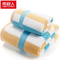 【浴巾+毛巾】南极人套巾纯棉全棉成人儿童可用男女套装加大加厚
