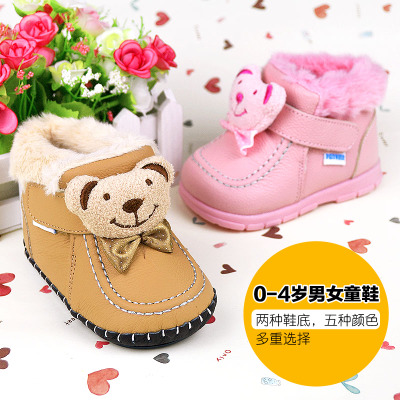 Baby cotton-padded winter models baby snow boots soft bottom 0-1-2-3-year-old men and women leather toddler shoes for children in the warm