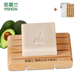 Korea St Shenandoah avocado Loofah nourishing SOAP-handmade soap-drawing cold computer necessary UV