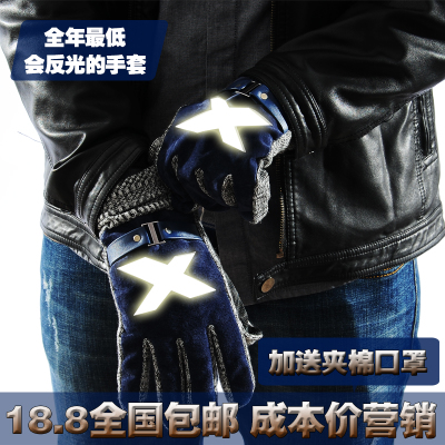 Men's winter cycling gloves warm gloves cold wind thicker Miss Han Ban leather riding gloves