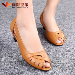 size 40 41 summer fashion lady ladies women shoes sandals