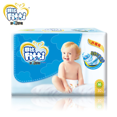 Phoebe Phoebe second flagship store FITTI Relax baby diapers absorb economic mounted M30 chip diapers