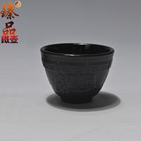 瑧品茶杯富贵纹铁杯日本铸铁茶杯复古杯子南部铁壶铁杯垫特价茶具