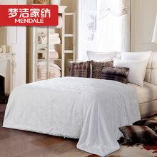 梦洁家纺  90%白鸭绒被 羽绒被子 舒眠羽绒春秋被 被芯图片
