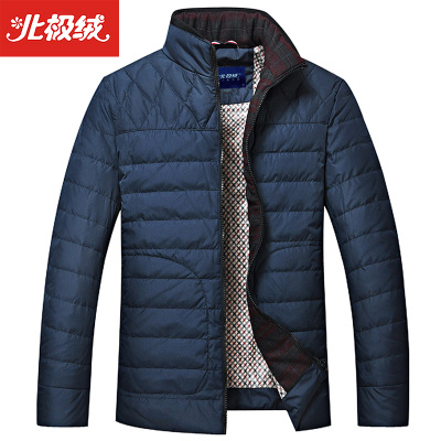 Beiji Rong men Korean Slim Down 2014 winter new ultra-thin solid color men down jacket coat