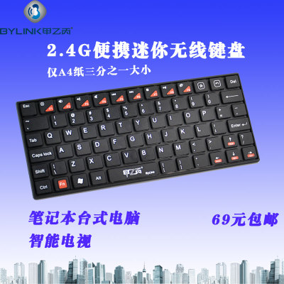 ABC portable mini usb wireless keypad chocolate computer Smart TV set-top boxes external universal