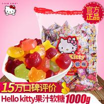 hello kitty果汁软糖1000g qq糖橡皮糖童年零食 喜糖糖果散装批发