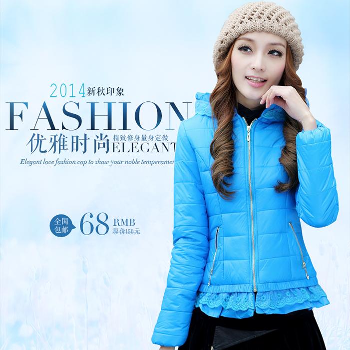 Женская утепленная куртка 9088 2014