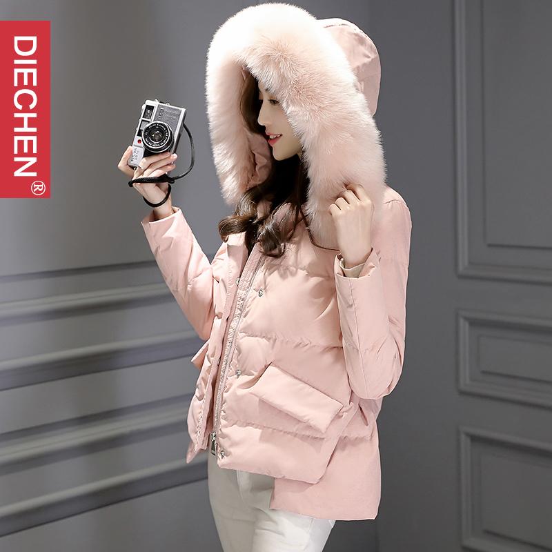 2016冬装新款韩版连帽大毛领粉色斗篷短外套潮 羽绒服女短款学生
