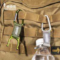 自由兵户外用品 饮料瓶扣 瓶挂 矿泉水瓶扣快扣 带登山扣挂扣