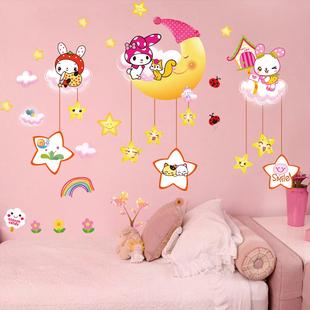 墙贴儿童房幼儿园宝宝卧室装饰卡通动物墙壁墙上贴纸墙纸贴画自粘