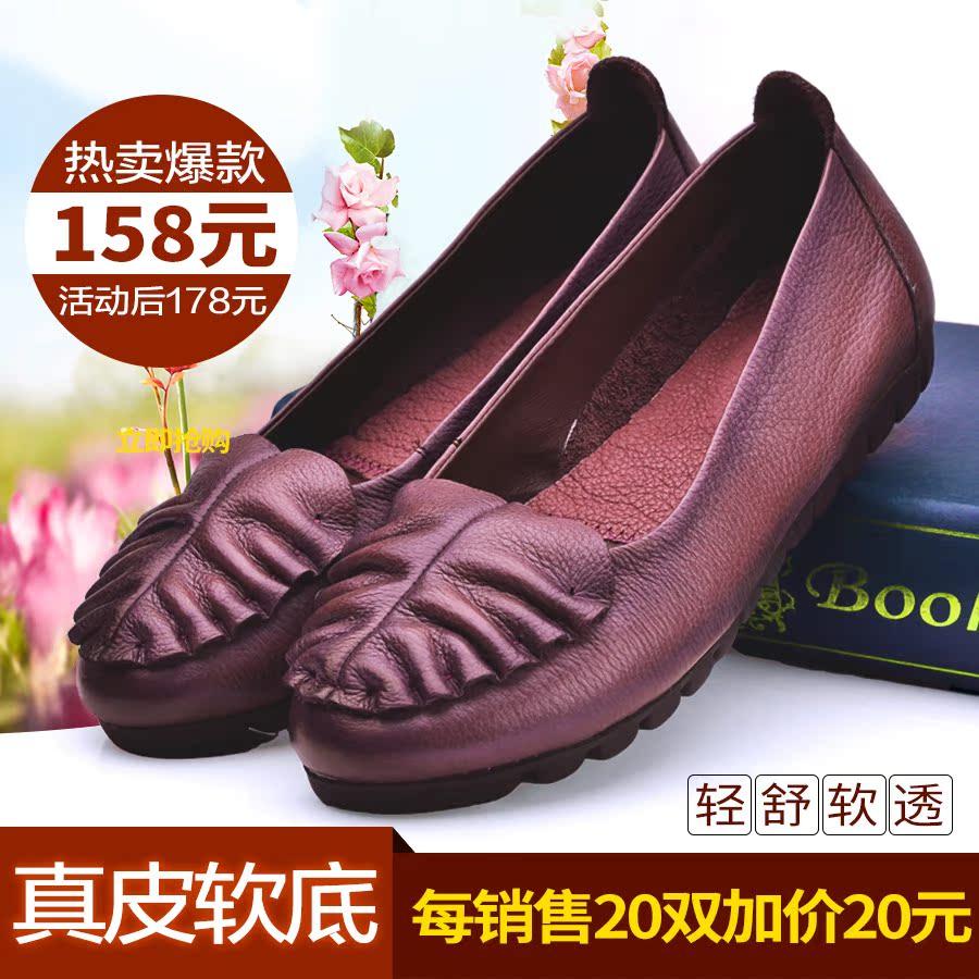 乐雅琦秋季新款女鞋平跟真皮单鞋低跟软底大码中老年妈妈鞋平底鞋