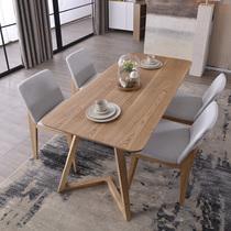 黛欧雅斯 实木餐椅  家用简约小户型饭桌 北欧客厅家具餐桌椅组合