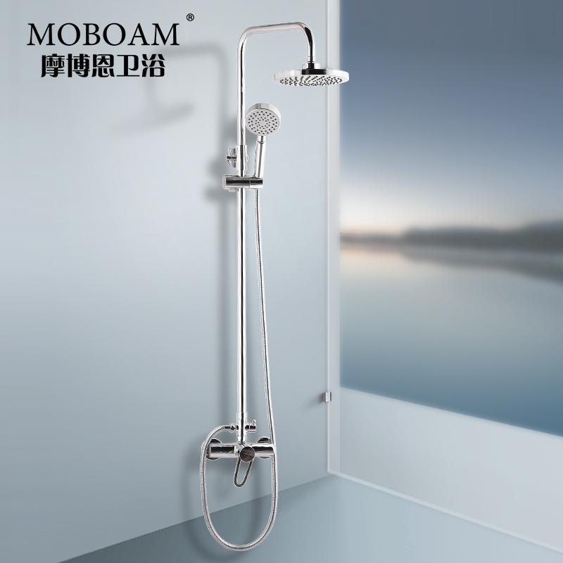 摩博恩全铜花洒套装卫浴淋浴龙头大喷头可升降淋浴 ...