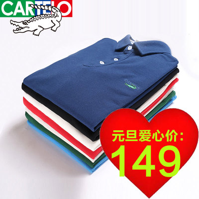 cartelo crocodile sleeved shirt POLO men autumn 2014 campaign T-shirt bottoming shirt lapel big yards cotton solid color