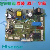 海信_容声冰箱BCD-236WTG-236W-ZKB电脑板主控板1623340/BV01