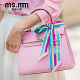 MS.MM/Miss Barley June 17 new first layer of cow皮凯莉bag platinum bag big fashion handbags tide