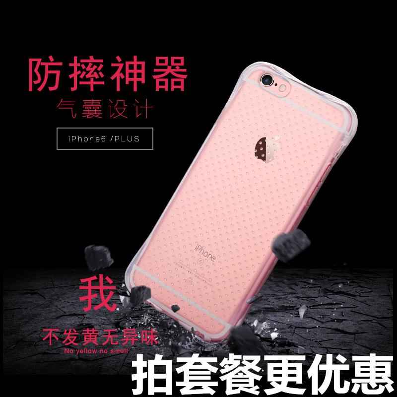 苹果iPhone6SPlus手机壳防摔5s/se/4s气囊软硅胶全包保护壳套男女