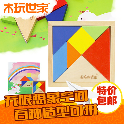 Wooden jigsaw puzzles to play family storybook paternity early childhood educational toys, wooden Christmas