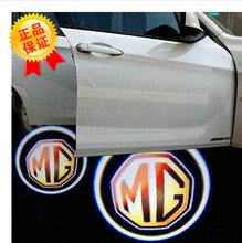 Mg MG3 MG5 MG6 MG7 modified special LED welcome light logo projection lamp