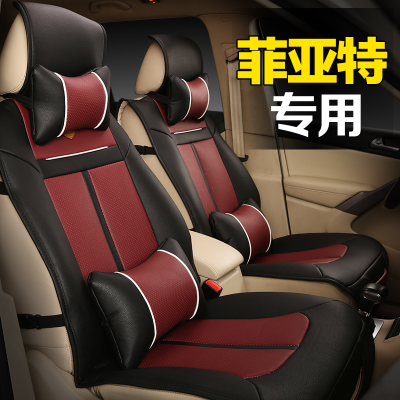 Ninth Street Fiat Tefei Xiang fly special car seat cushion Four Seasons General Pidian new upholstery