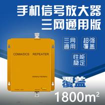 三网合一手机信号放大器移动联通电信2g3g4g增强器接收器家庭套装