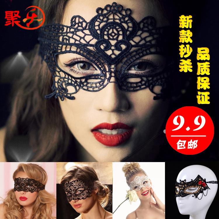 黑色蕾丝女公主面具 威尼斯化妆舞会派对半脸眼罩面具批发图片