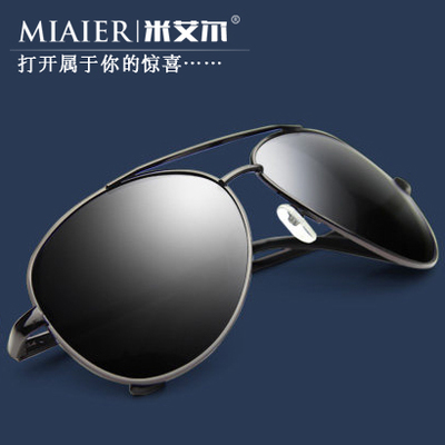 2014 polarized sunglasses male Miai Er Men polarized sunglasses polarized male eye authentic yurt