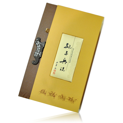 Sun Tzu hardcover book in English silk color Computers & high-end business gift collection