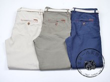 Summer wear Spain MD slacks Mass * mo Dutti hemp material men's cultivate one's morality pants fresh and pure color linen