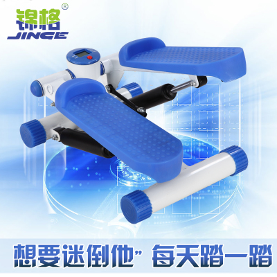 Kam grid Mini Stepper home authentic sports and fitness equipment mute vacillating multifunction slimming body sculpting