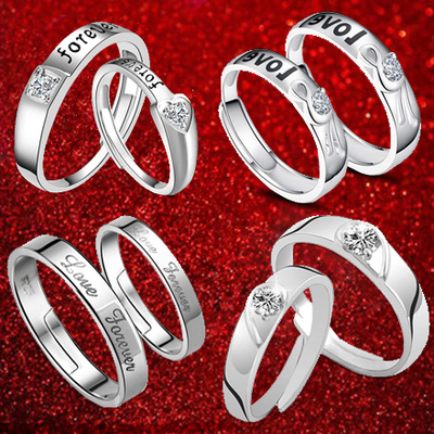 925 silver couple rings one pair of Korean jewelry ring silver ring female creative opening couple rings lettering