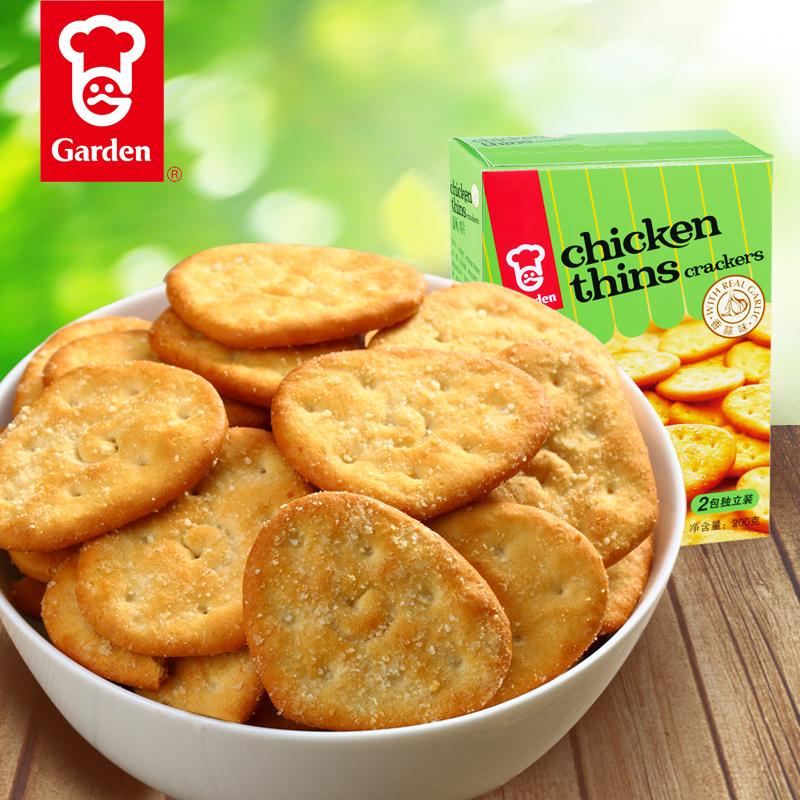 嘉顿 鸡味蒜香鸡片饼干200g/盒 可爱休闲零食小吃 酥松咸香饼香港