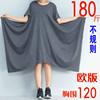 200斤夏装宽松女装大码连衣裙孕前孕后都可穿孕妇装高端欧美时尚