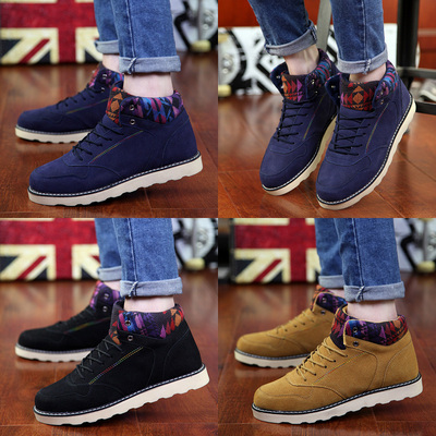 Free shipping Dongkuan Korean high-top shoes men shoes men's casual shoes, heavy-bottomed shoes ??? Martin tide shoes