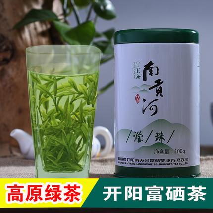 南贡河绿茶2017新茶有机茶叶高山云雾日照充足富硒明前茶春茶罐装