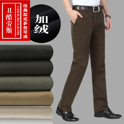 Dongkuan middle-aged men's casual pants pants male middle-aged business men cotton plus thick velvet trousers father