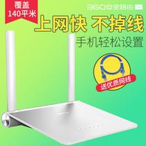 磊科360安全路由器mini迷你家用无线穿墙王WIFI光纤高速宽带穿墙