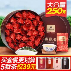 茶叶 铁观音 安溪铁观音秋茶 乌龙茶 大宝山名茶浓香礼盒装250g
